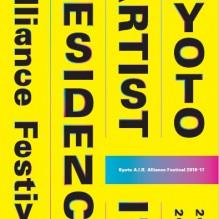 KYOTO A.I.R. Alliance Festival