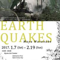 Maya Watanabe『EARTHQUAKES』