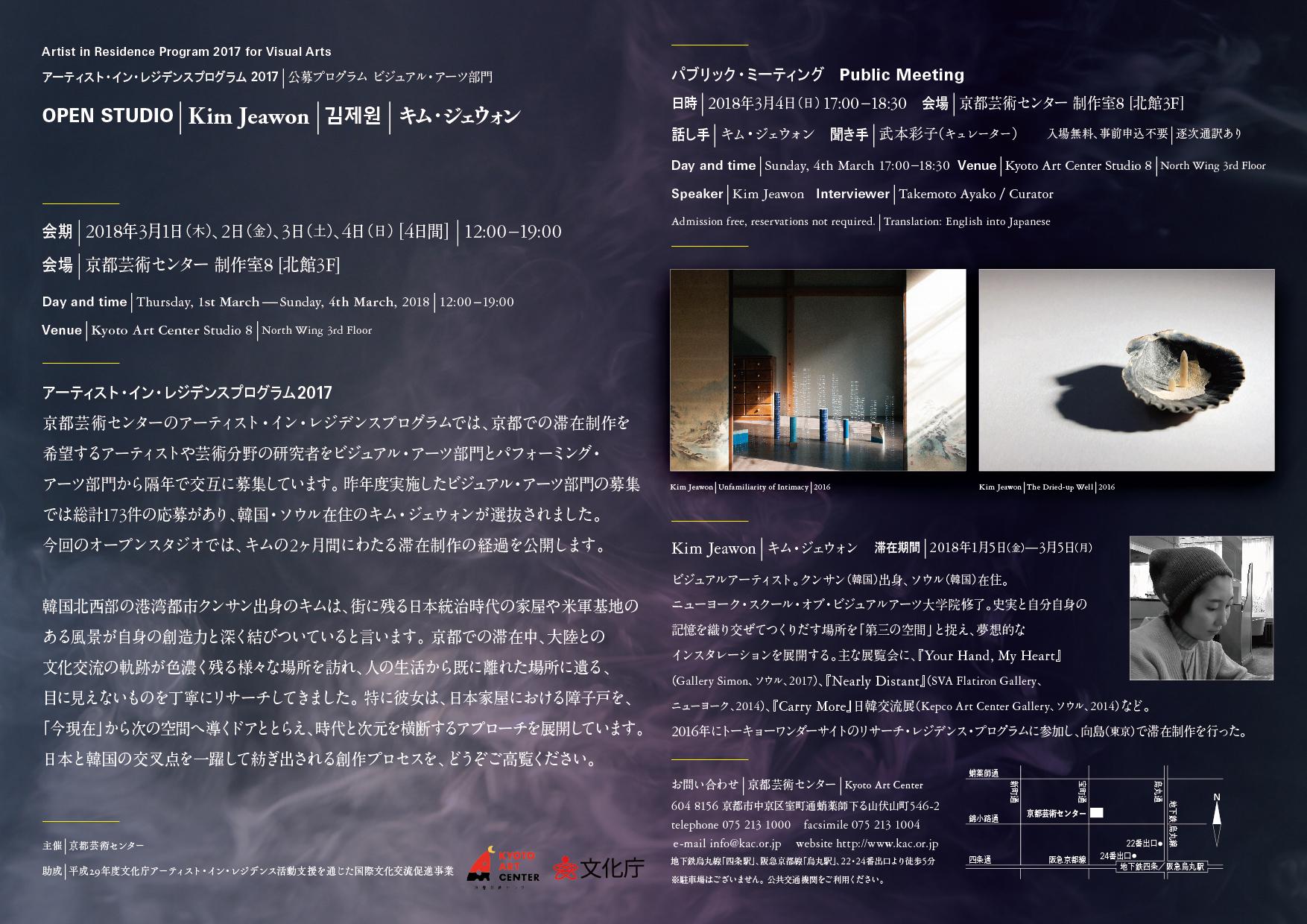 Design by Tsutsumi Takuya