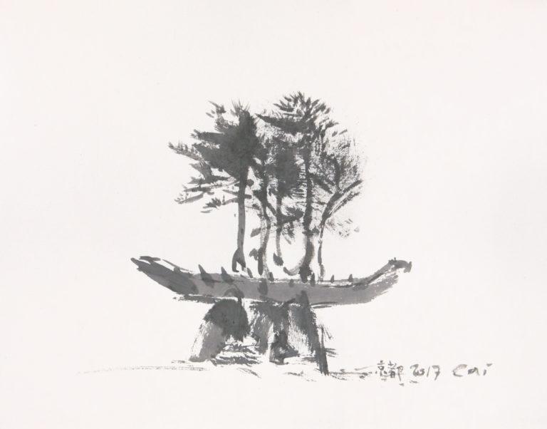 ツァイ・グォチャン(蔡國強) 《盆栽の舟:東アジア文化都市2017京都のためのプロジェクト》スケッチ