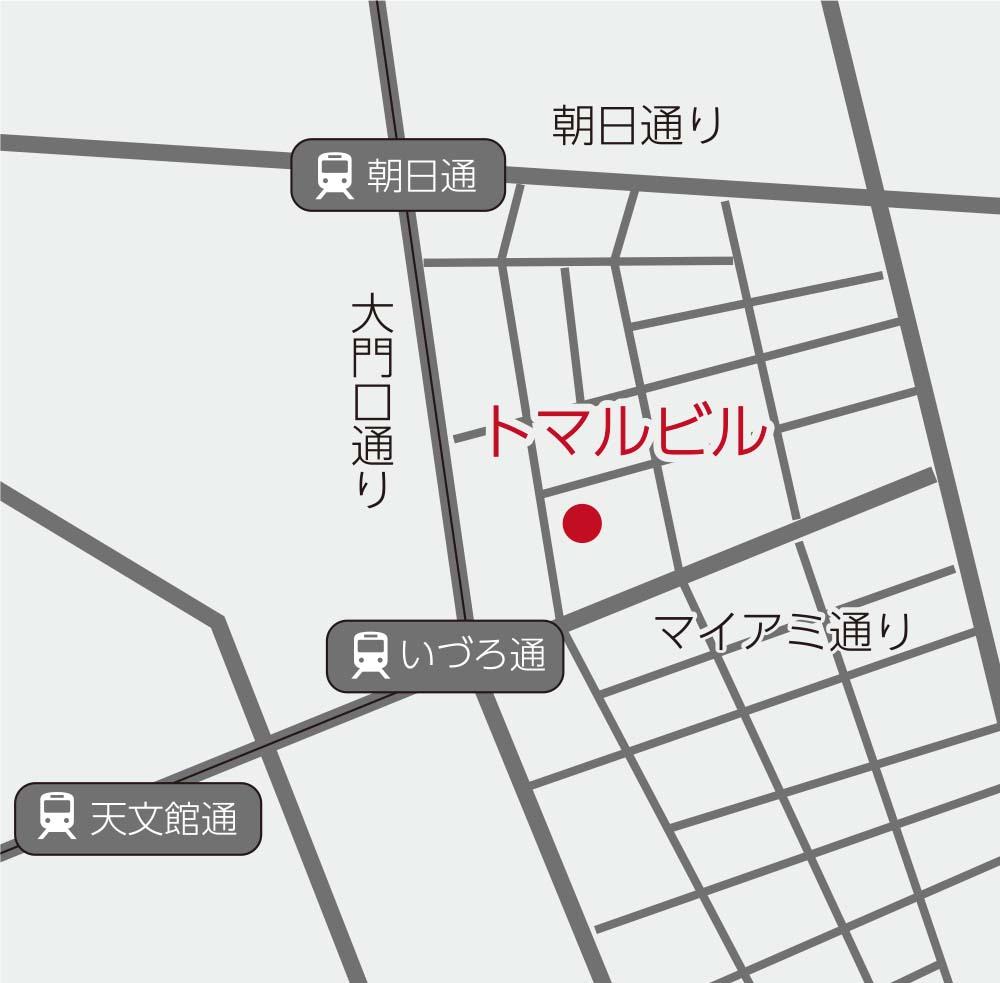 市電「いづろ通」電停より徒歩約5分 バス「金生町」バス停より徒歩約5分