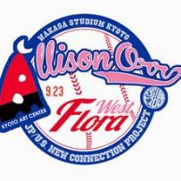 【修正3】AlisonHyslom Logo_s