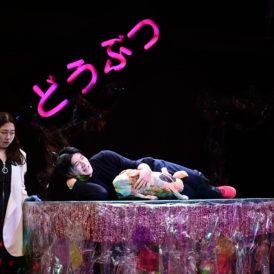 シラカン第7回公演『ぞう騒々』の舞台風景(撮影:小嶋謙介)
