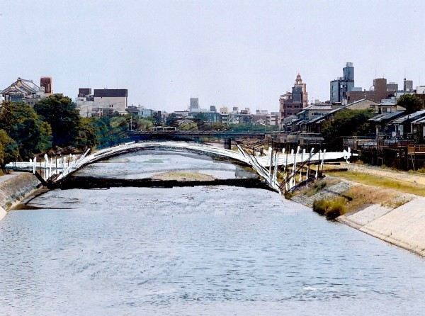 夢浮橋 Le pont inachevé