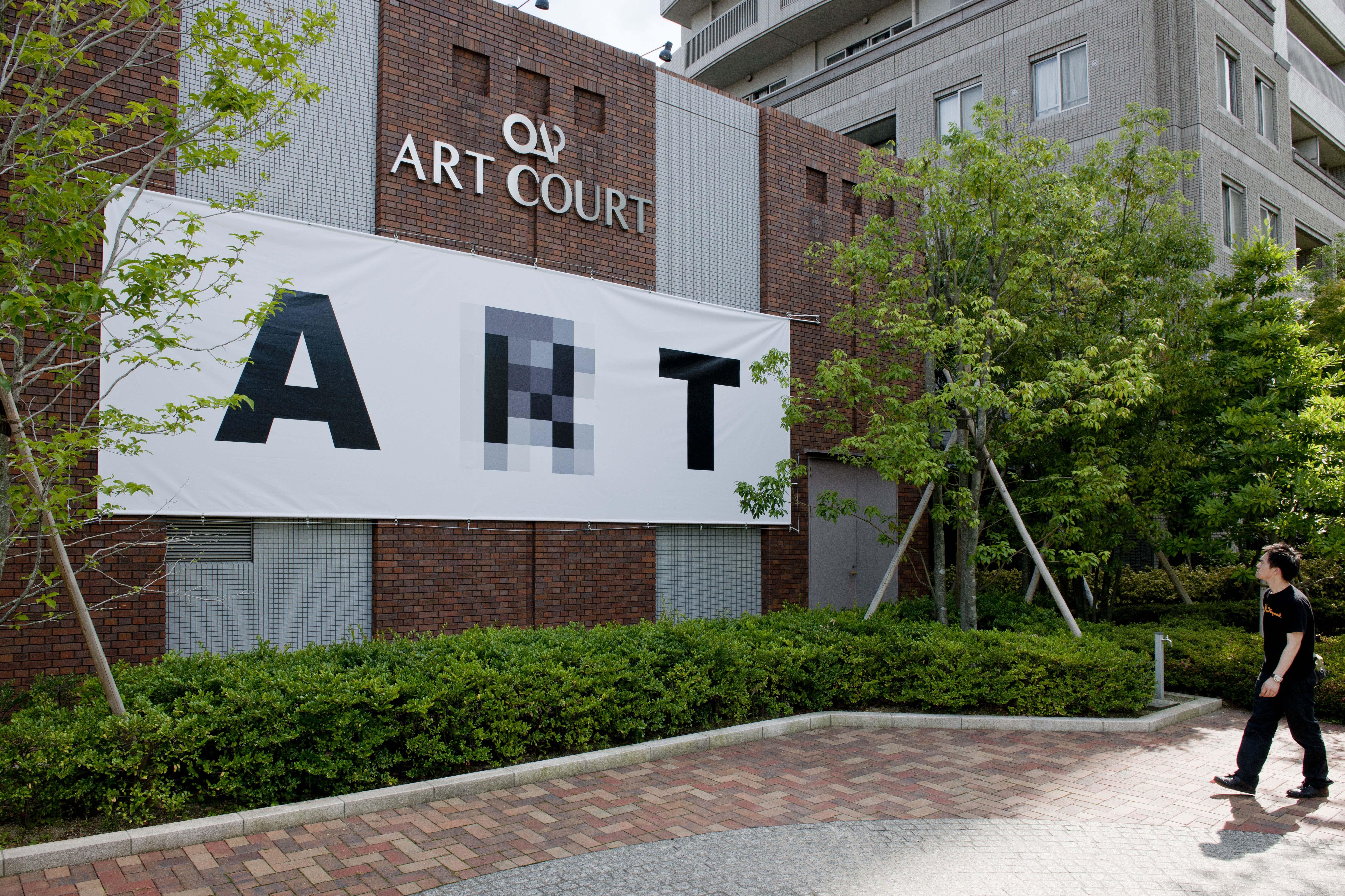 《R無指定》2010年 ビニール生地にデジタル出力 「Art Court Frontier 2010#8」(Art Court Gallery|大阪)撮影: 表 恒匡