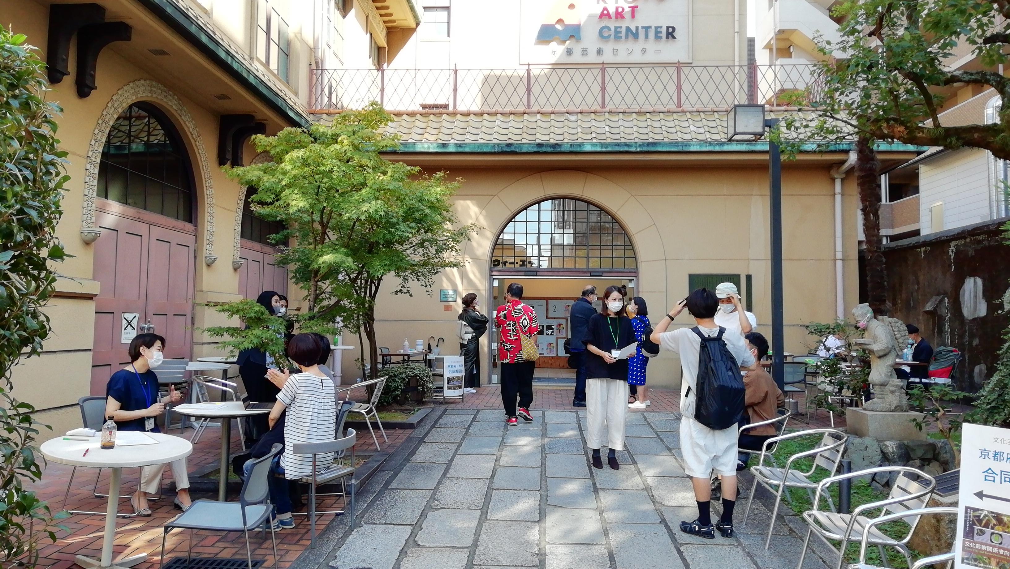 京都府・京都市合同相談会:2020年9月21日 の様子