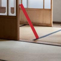 Koshino Jun  red prism  Photo by Omote Nobutada