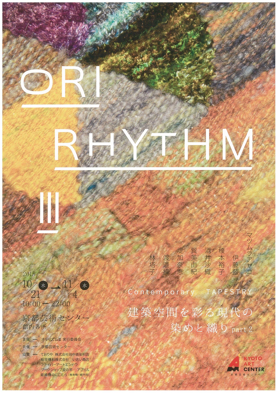 ORI RIHYTHM