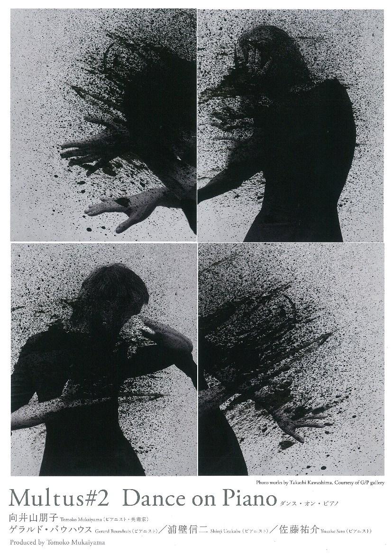 Photo works by Takashi Kawashima, Curtesy of G/P gallery