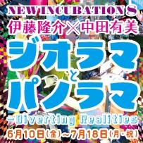 ni8-banner